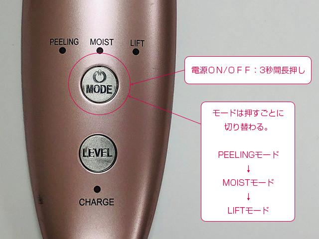 電源ボタン説明