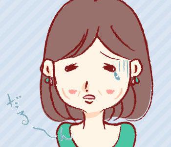 【たるみ改善】老け顔ブルドック顔をリフトアップ!肌のたるみを改善・引き上げる6つの方法