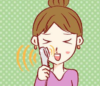 超音波は細胞レベルのマッサージ効果でマルチに効果を発揮。クレンジング効果も◎!
