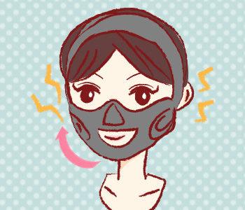 EMSは表情筋にアプローチ!むくみや小顔、たるみケアに最適