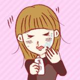 【シミ・ソバカス改善】シミを消すには原因別に対策を!美容クリームから食事・美顔器まで、シミ改善方法まとめ